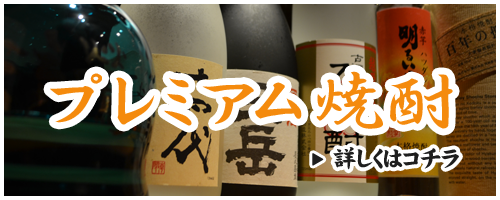 鶏太のワイン