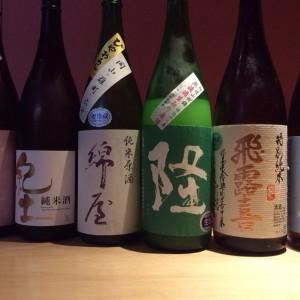 日本酒入れ替わってます!!